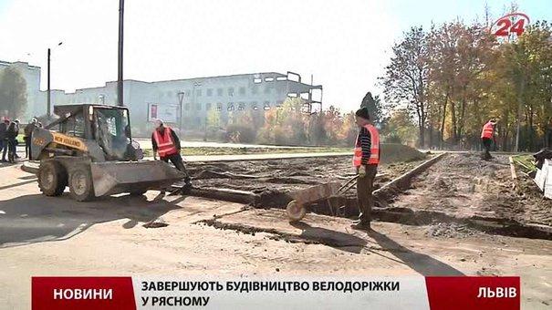 Мікрорайони Рясне-2 і Рясне-1 з'єднають велодоріжками з центром Львова