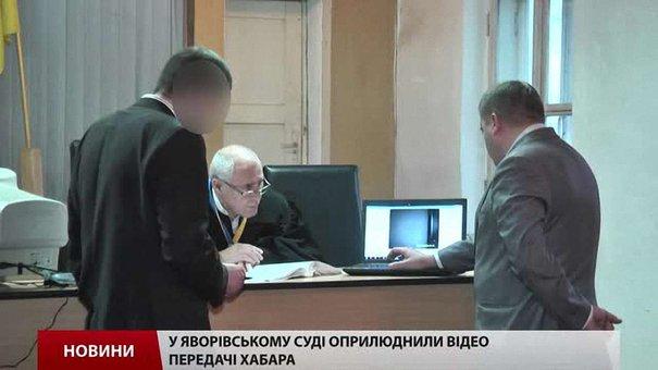 В суді оприлюднили відео передачі хабара лікарю Городоцької лікарні
