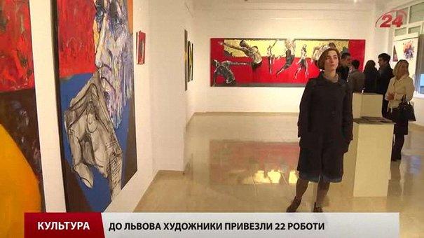 В академії мистецтв у Львові презентували виставку сучасного живопису