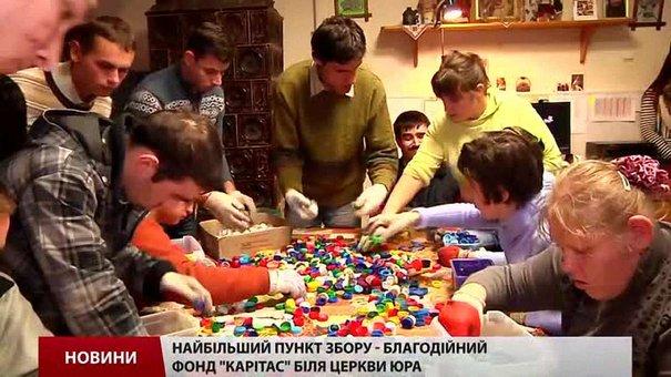 У Львові волонтери зібрали тонну кришечок на протези для бійців АТО