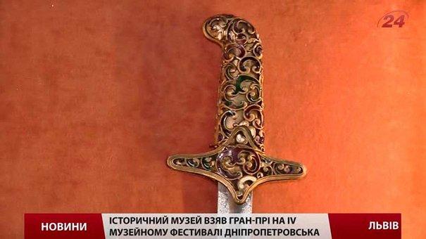 Дитяча зброя львівських музейників здобула гран-прі у Дніпропетровську