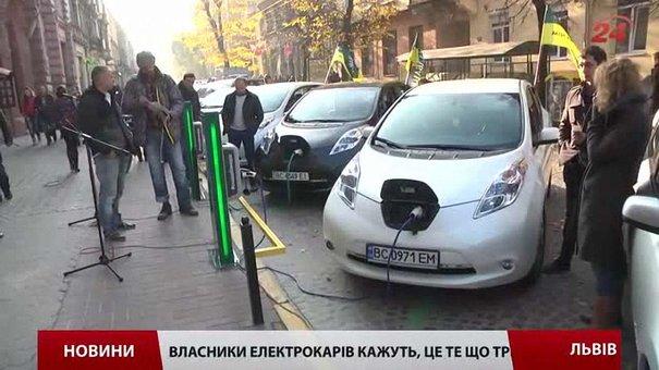 У центрі Львова встановили перші безкоштовні зарядні станції для електрокарів