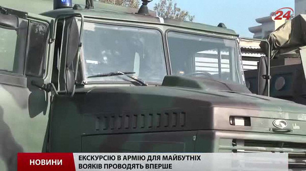 У Львові майбутнім солдатам показали, що їх чекає в армії