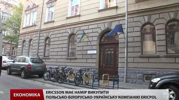 Ericsson на початку наступного року відкриє у Львові свій Центр розробок та досліджень