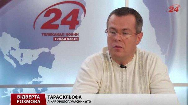 У Львівській міськраді має бути окрема комісія по роботі з воїнами АТО, – військовий медик