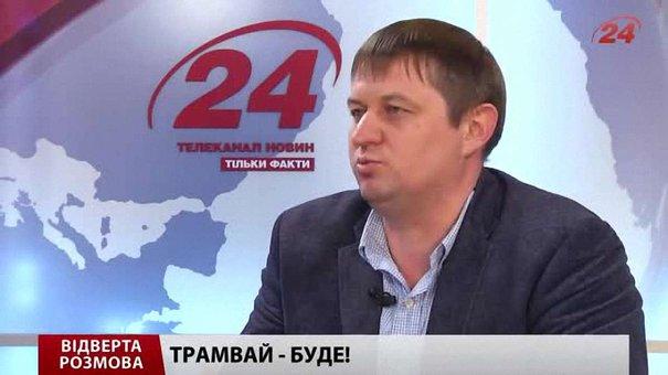 Сихівський трамвай поїде в першій половині 2016 року, - Береза