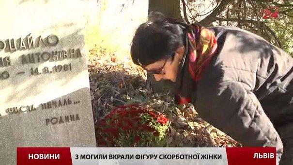 Із львівського кладовища крадуть кольоровий метал