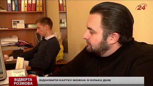 У Львові до кінця року запрацює сучасне відділення реабілітації