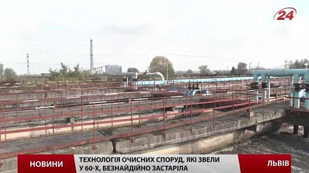 У Львові збудують біогазовий завод, аби усунути неприємний запах в місті