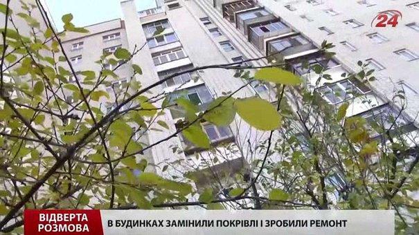 Львівщина посідає перше місце за кількістю створених ОСББ