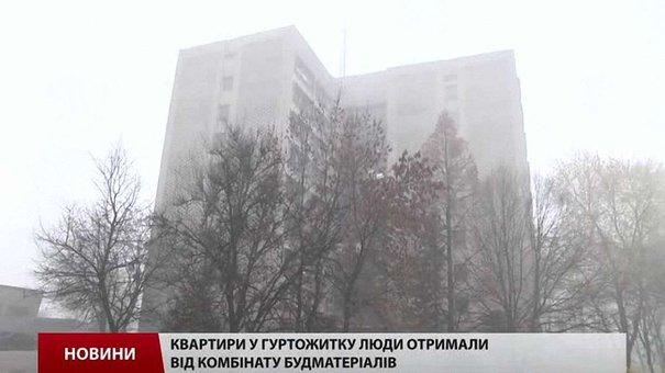 Мешканці гуртожитку на Кримській, 26а досі не можуть приватизувати квартир