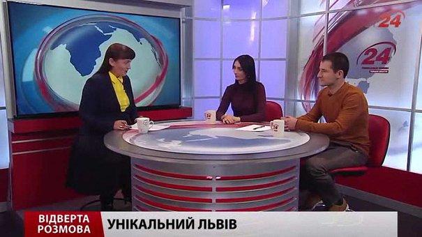 Львів відрізняється від інших міст своїм системним розвитком, – депутат із Луцька