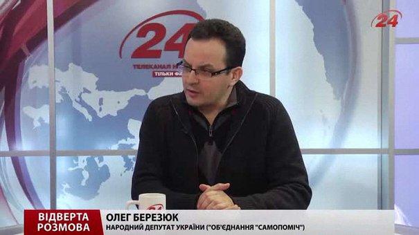 Частина результатів БПП на місцевих виборах – це адмінресурс, – Олег Березюк