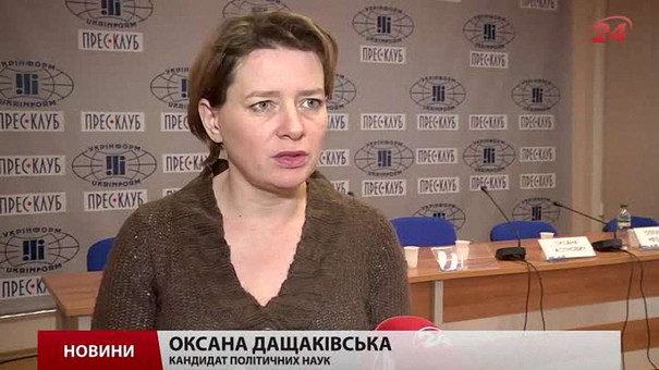 Понад 50 депутатів від районів Львівщини уже зареєструвалися в облраді