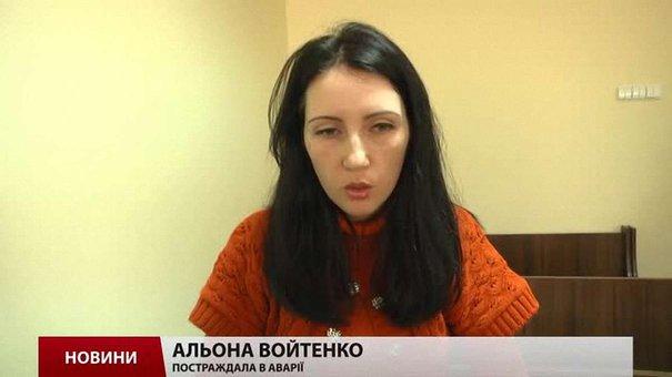 У Львові суд розглядає справу проти водія, який збив на тротуарі жінку з двома дітьми