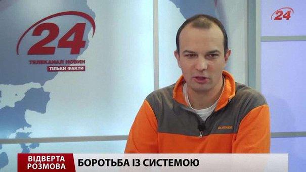 «Львів для киянина виглядає як інша планета», – Єгор Соболєв