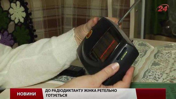 Львів'янка впродовж 15 років пише радіодиктанти