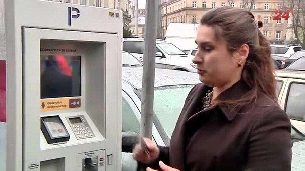У Львові встановили перші в Україні паркомати для оплати карткою