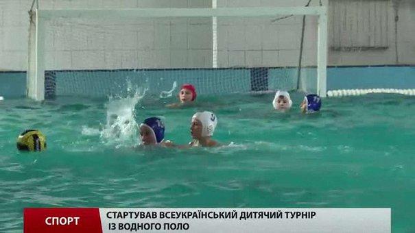У Львові стартував всеукраїнський дитячий турнір із водного поло