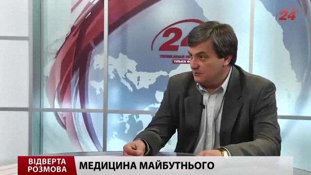 Львів'яни живуть в середньому на сім років довше, аніж інші українці