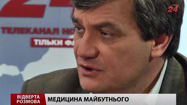 У Львові починає працювати сучасне відділення реабіліації
