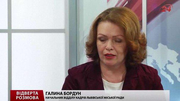 У Львові модернізують «гарячу лінію»