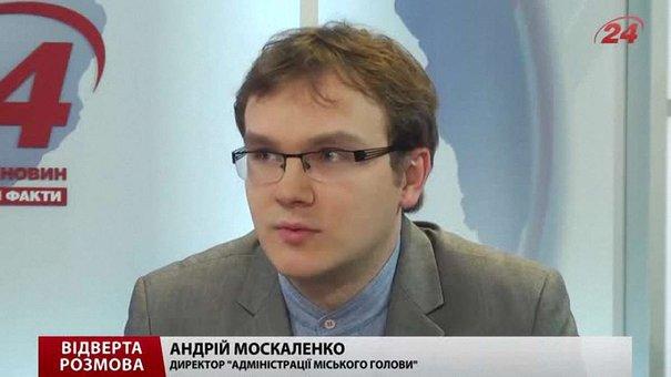 Все більше львів'ян звертаються до міських чиновників через «гаджети»