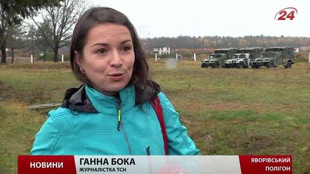 На Яворівському полігоні почали тренувати журналістів