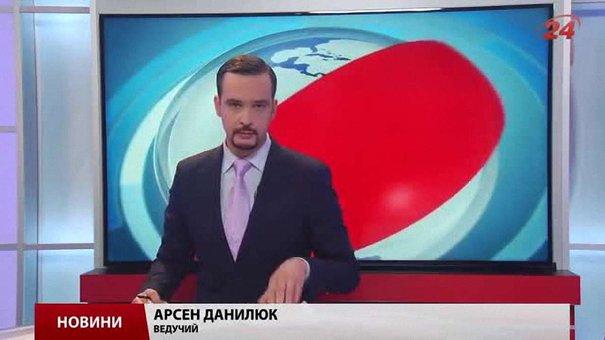 Головні новини Львова за 11 листопада