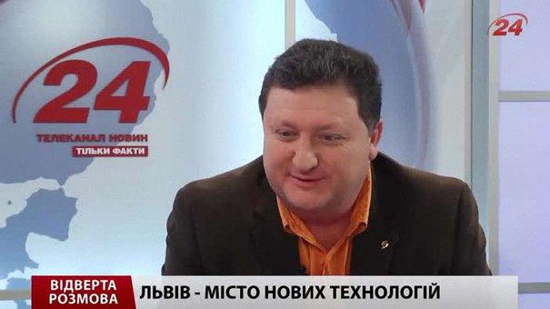 ІТ-фахівці Львова забезпечують близько 10% міського бюджету