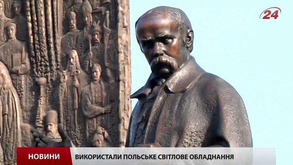 Пам'ятник Шевченкові у Львові підсвітять