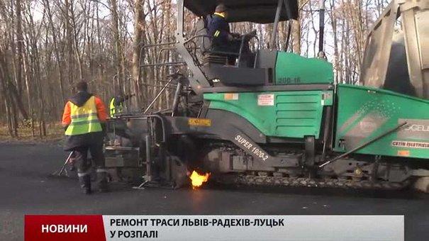 На трасі Львів-Луцьк ударними темпами кладуть асфальт