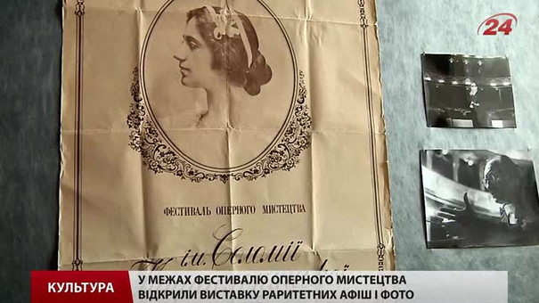 До Львова з'їжджаються гастролери на міжнародний фестиваль оперного мистецтва