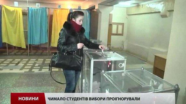 Значна частина львівської молоді вибори ігнорує