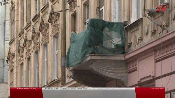 В історичній частині Львова реставрують балкони