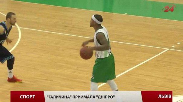 Баскетбольна «Галичина» приймала «Дніпро»