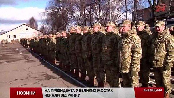 На Львівщині представили новостворену Комендатуру швидкого реагування