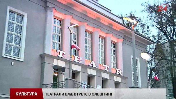 «Заньківчани» повернулися із гастролей Польщею