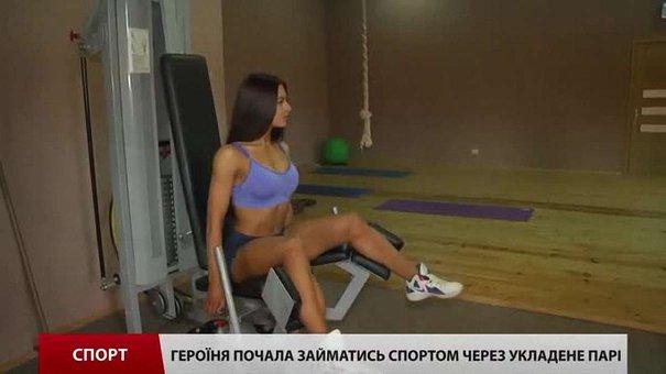 Українська чемпіонка світу із фітнесу прийшла у спорт через парі