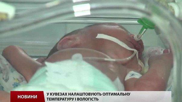 Щороку в Україні 24 тисячі немовлят народжуються передчасно