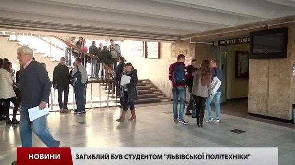 Стала відома особа загиблого внаслідок нічної сутички у центрі Львова