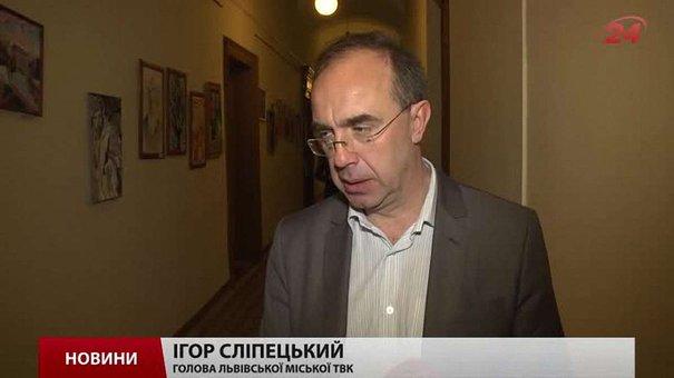 Міська ТВК оприлюднила остаточні результати виборів мера Львова