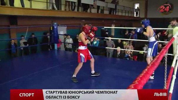 Львівські боксери кулаками торують шлях у збірну області