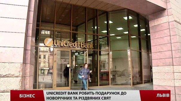 UniCredit Bank робить подарунок до новорічних та різдвяних свят