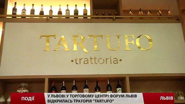 У торговому центрі Forum Lviv відкрилась траторія «Tartufo»
