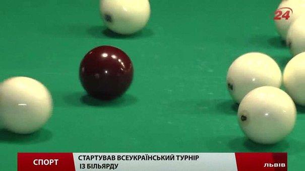 Всеукраїнський турнір із більярду зібрав у Львові рекордну кількість учасників