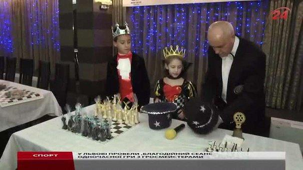 Львівські шахісти помірялись силами з відомими гросмейстрами