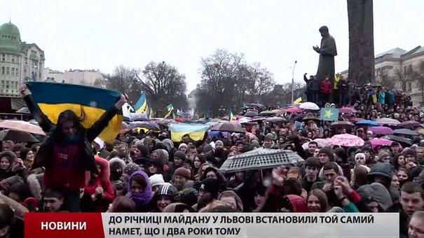 Друга річниця Майдану.  Як починалася Революція Гідності, згадують її перші учасники