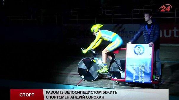 Львів'янин встановив рекорд у годинному заїзді на велотреці