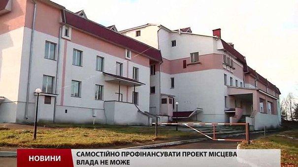 Аби народити дитину, миколаївці змушені їздити до Львова